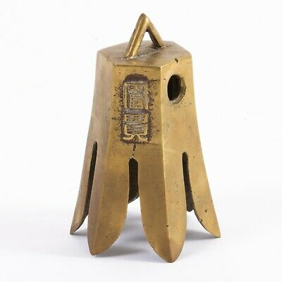 "Antique Asian Brass Bell Flower Petaled Shape Hexagonal Chinese 4.5"" Tall"