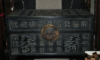 "18""Old Chinese Ebony wood carved ancient text statue treasure container case Box"