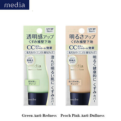 Kanebo Media CC Color Control Makeup Base Foundation Primer SPF27 PA++ 30g
