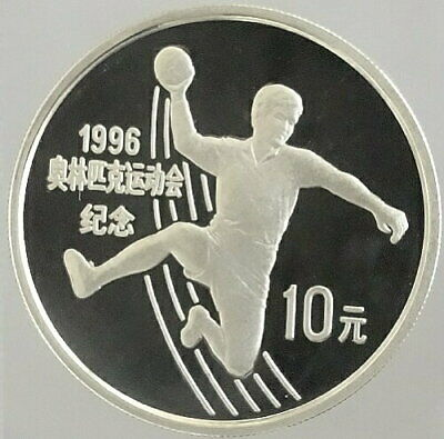 1996 USA Atlanta Olympics 10 Renminbi Silver Coin Proof China From Japan Good F4