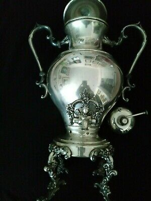 VTG Sheridan Silver_on_Copper 120 oz Samovar Urn Coffee Pot Hot Water Pot Ornate