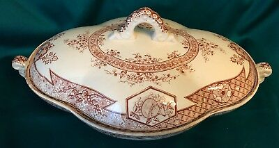 "Aesthetic Transferware Covered Serving Dish - ""Mikado"" Brown & White"