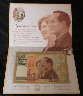 2000 Thailand 50 Baht Banknote King Rama 9 IX & Queen 50th Wedding Anniv. Thai