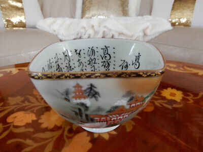 20th Antique Meiji(1868-1912)Satsuma Moriage PORCELAIN BOWL Kutani Poem Scrolls