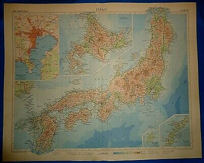 Vintage Circa 1958 JAPAN MAP Old Original Folio Size Atlas Map Free S&H