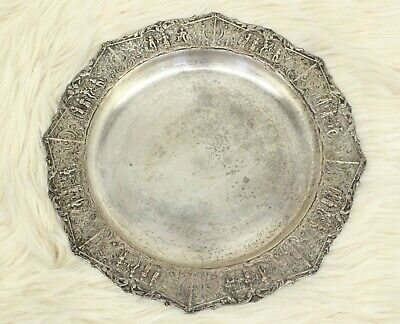 Antique Webster & Son Silver Plate Copper Tray Embossed Tavern Scene Repousse