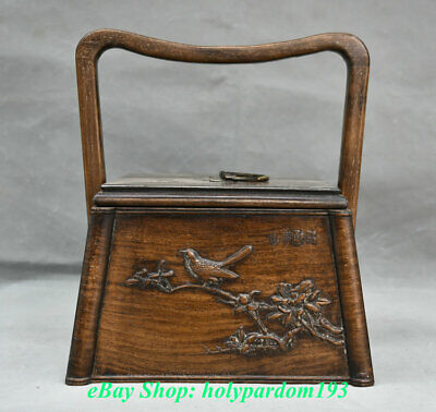 "12"" Old Chinese Huanghuali Wood Dynasty palace Peony Flower Bird Portable Box"