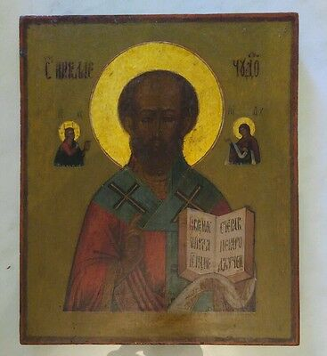 Antique 19C Hand Painted Russian  Icon Of St.nicholas.