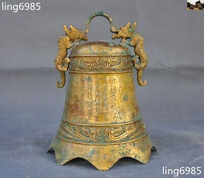 Old China Bronze Ware Dragon&Phoenix Inscription Musical instrument Bell Chimes