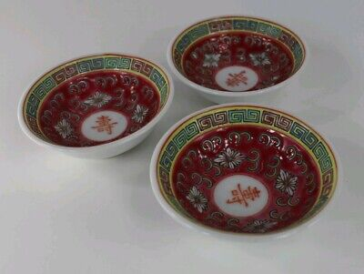 Vintage Antique Chinese Small Bowl Tea Cup Sake Set of 3 EUC RED GREEN