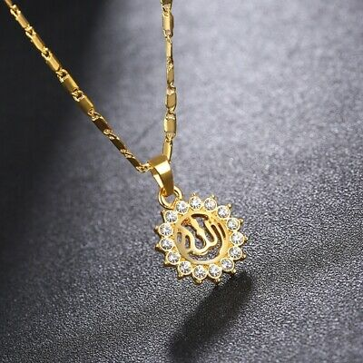 Fashion Sun Shape Arabic Women Muslim Islamic God Allah Charm Pendant Necklace