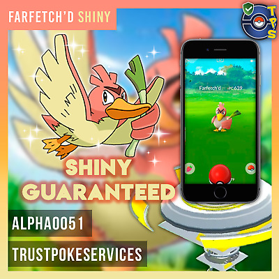 Pokemon Go Shiny Farfetch'd SHINY Catch Guaranteed ! More regionals shiny