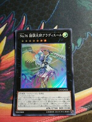 YUGIOH JAPANESE SUPER RARE CARD CARTE RC02-JP012 Elemental HERO Blazeman MINT Losse kaarten
