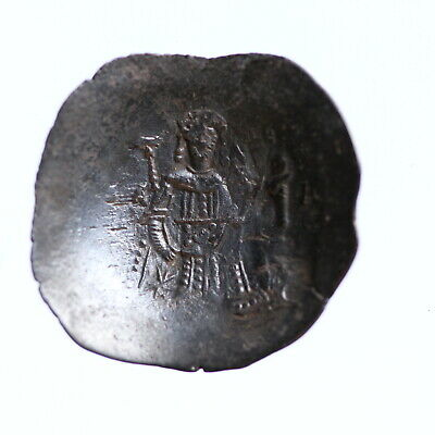 Stunning Authentic Ancient Byzantine unidentified silver coin.