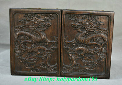 "11"" Rare Old Chinese Huanghuali Wood Carving Double Dragon Jewel Case or Box"