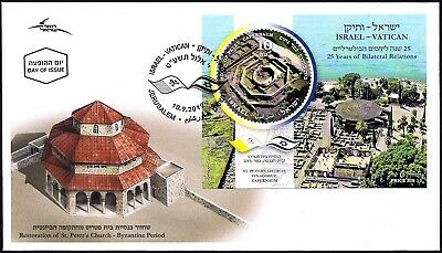 Israel 2019 - Joint Issue With The Vatican - Archaeology - Souvenir Sheet - Fdc
