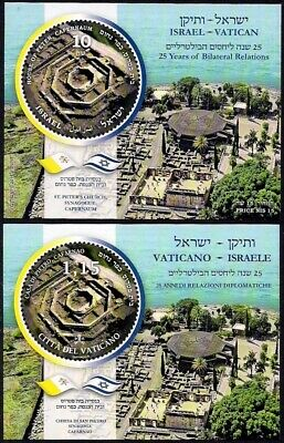 Israel & The Vatican Joint Issue 2019 - Archaeology - Both Souvenir Sheets - Mnh