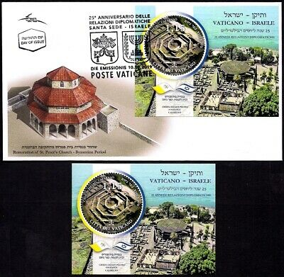 The Vatican 2019 - Joint Issue With Israel - Archaeology - Sou/Sheet - Mnh & Fdc