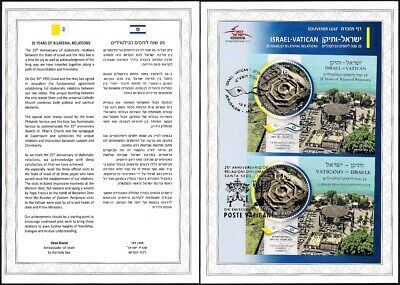 Israel & The Vatican Joint Issue 2019 - Archaeology - Souvenir Leaf