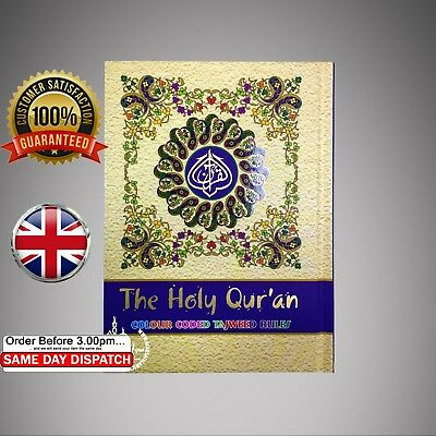 New Colour Coded The Holy Qur'an Tajweed Rules, noble quran, mushaf