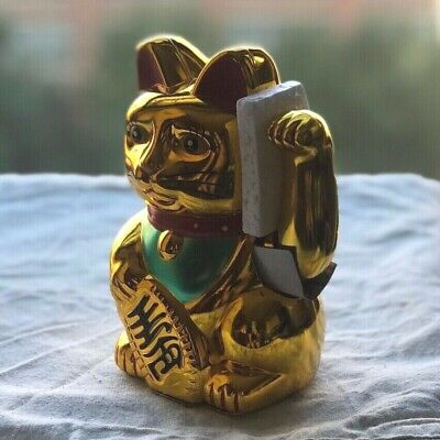"NEW! 6"" Maneki Neko Gold Lucky Cat, Battery-Powered Waving"