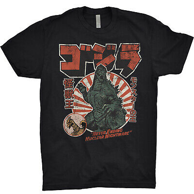 Godzilla T Shirt Gojira Japan King Of The Monsters Kaiju Retro Comics Mothra