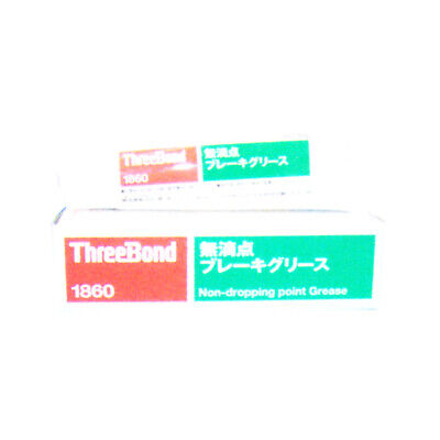 Three bond Non-dropping point grease, 50g: 99000-59158