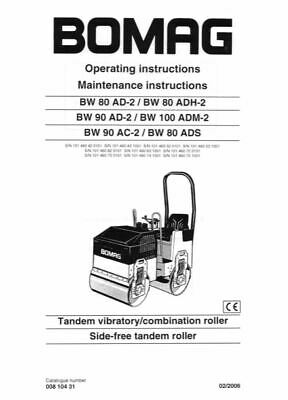 PDF Digital Download Bomag Operating Maintenance Tandem Vibratory Roller BW80 90
