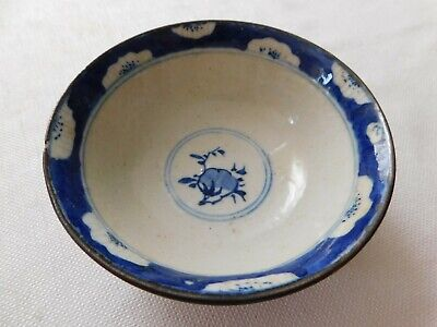 Antique Chinese Blue Floral and Birds Porcelain Bowl, Marked Qing Dynasty