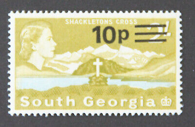 South Georgia 1971 surcharged 10p on 2/- Shackleton's cross mint scott 27