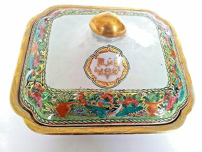 Islamic Antique Chinese Tureen & cover Spicial order for middle Eastern market