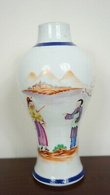 Beautiful 18th Century Qianlong Export Vase With European Dressed As Mandarins