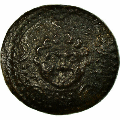 [#656292] Coin, Kingdom of Macedonia, Antigonos I Monophthalmos, Bronze Unit