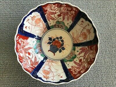 Antique Japanese Porcelain Unsigned Hand Painted Imari Serving Bowl 80oz