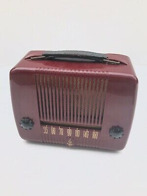 VINTAGE 1940's Emerson Tube Radio Model 560 Great Shape NR $9.99