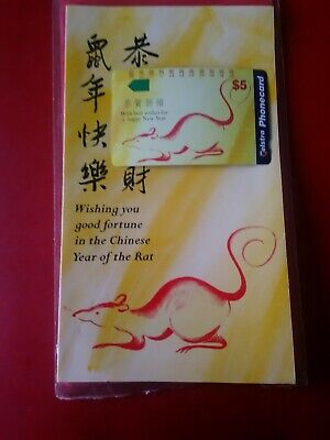 $5 Mint Phonecard Happy New Year. In Gift Card Prefix1072 (year of the Rat )