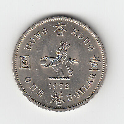 1972 Hong Kong Qeii One Dollar - Great Vintage Coin