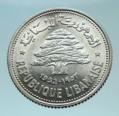 1952 LEBANON Cedar Tree Wreath Antique Genuine Silver 50 Piastres Coin i78590