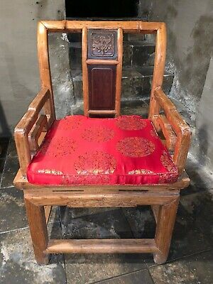 Vintage Asian Carved Rosewood Chairs (set of 2)