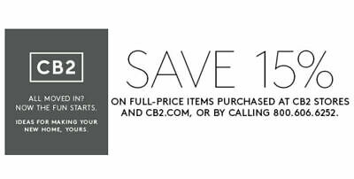 CB2 15% OFF Purchase Coupon Expires 10/31/2019