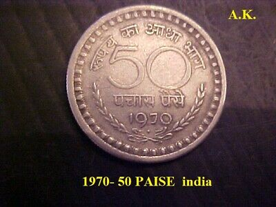 1970- 50 PAISE  india  (B-6)