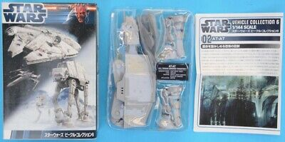 F-toys Star Wars - Vehicle Collection 6 - #02 AT-AT - Trading Kit - MIB