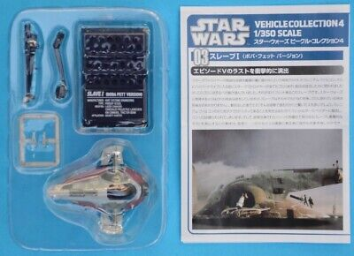 F-toys Star Wars - Vehicle Collection 4 - #03 SLAVE 1 (Boba Fett Version) - MIB