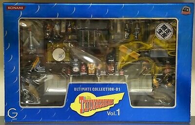 Konami Thunderbirds Ultimate Collection 01 Vol. 1 40th Anniversary Set