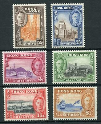 Hong Kong 1941 Centenary set fine MLH SG163/8 cat £90