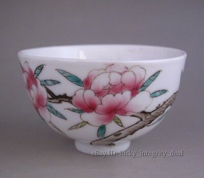 Beautiful Chinese Old Famille Rose Peony Porcelain Teacup Mark