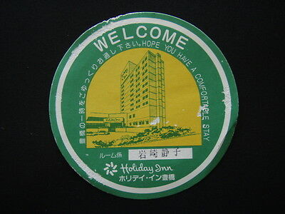 Welcome Holiday Inn Hope You Have A Comfortable Stay Coaster