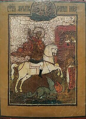 ANTIQUE 1760-80s HAND PAINTED RUSSIAN ICON OF ST.GEORGE