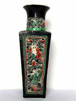 Antique Chinese Porcelain Famile Noir Reticulated Faceted Square Vase