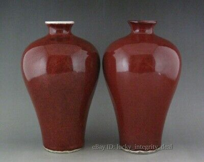 A Pair 2 Chinese Old Red Glaze Porcelain Mei-Ping Vases